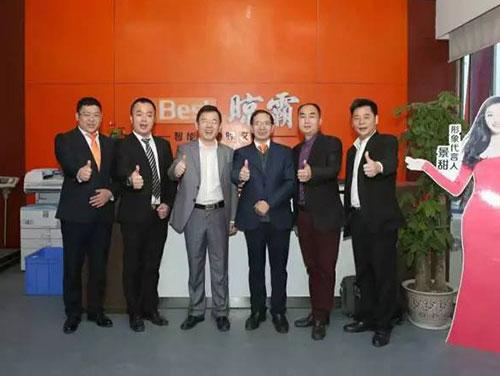 广东晾霸集团导入阿米巴经营咨询项目案例——销售额增长了四倍多