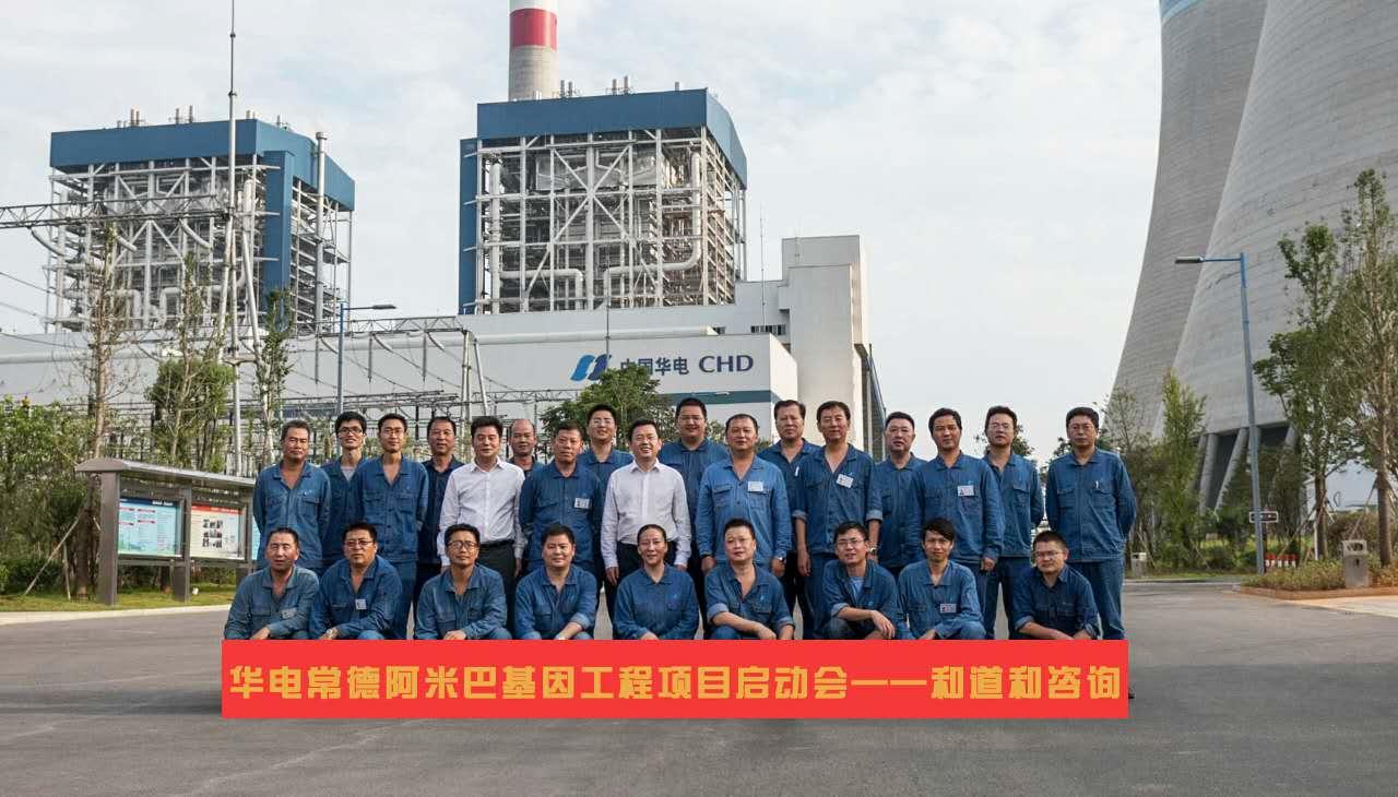 中国华电长沙公司阿米巴经营实例——利润同比增加6361万元,增长率为31.29%。