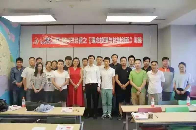 上海天知电子有限公司.jpg